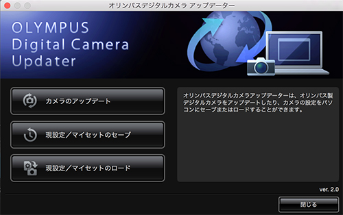 upd.jpg